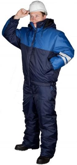 """Костюм """"Сапфир"""" куртка+брюки"""