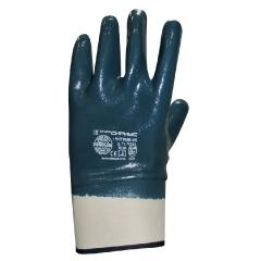 Перчатки нитриловые с твёрдым манжетом
