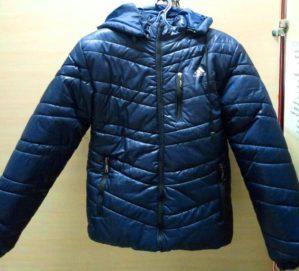Куртка зимняя синяя
