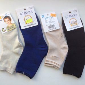 Носки хлопковые в ассортименте