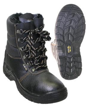 """Ботинки """"Высота"""""""