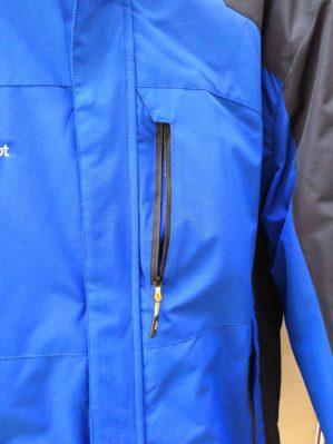 """Куртка """"Марвин"""", зима"""