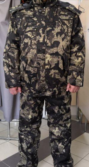 """Костюм """"Скала"""", зима, куртка+п/к"""