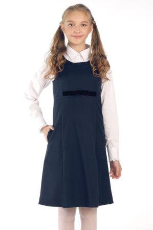 Сарафан школьный тёмно-синий