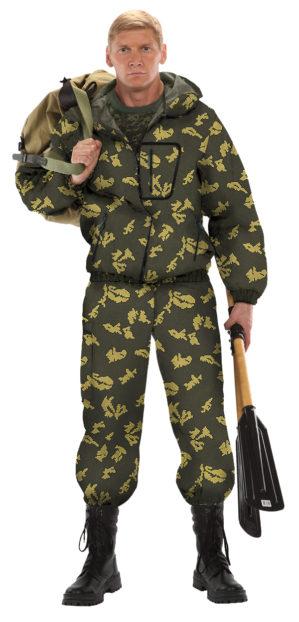 Костюм Маскхалат куртка+брюки