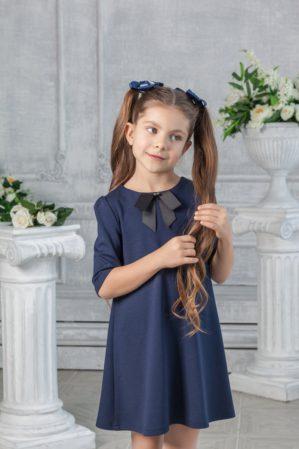 """Платье школьное """"Августина"""" трикотажное синее"""