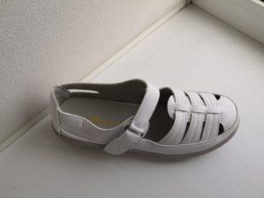 "Туфли женские ""Ханга"" белые"
