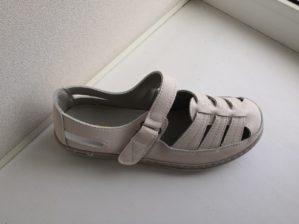 """Туфли женские """"Ханга"""" бежевые"""