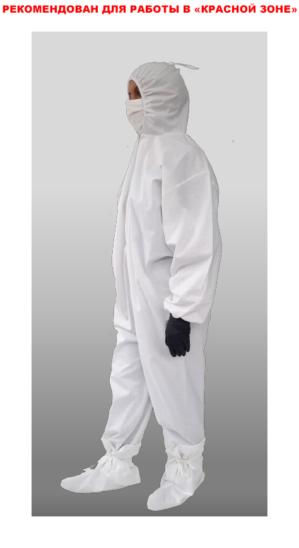 Комбинезон защитный многоразовый белый из 100% хлопка с грязеотталкивающей и антимикробной обработкой, РУ