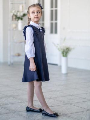 "Сарафан школьный ""Инна"" синий"